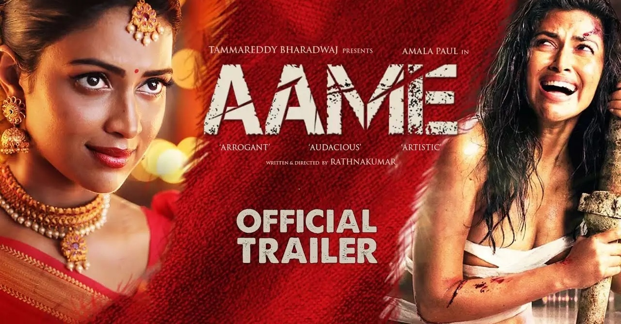 Telugu cinema based on psychological women story Ame